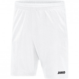 JAKO Kids Short Professional, цвет белый